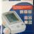 Aponorm Basic Control - Karton Vorderseite, geeignet für Nierenkranke, Diabetiker, Schwangere und Kinder 12+